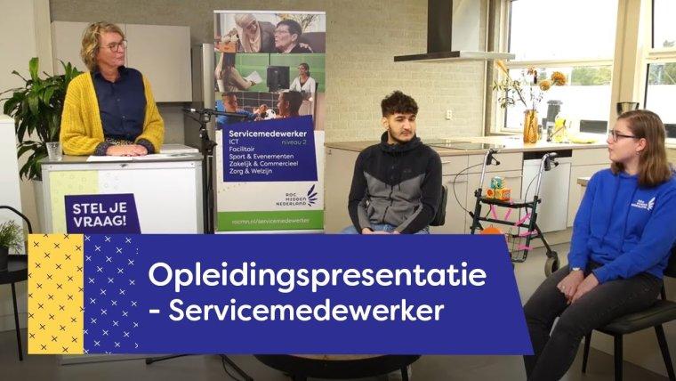 YouTube video - Servicemedewerker Zakelijk & Commercieel - Amersfoort